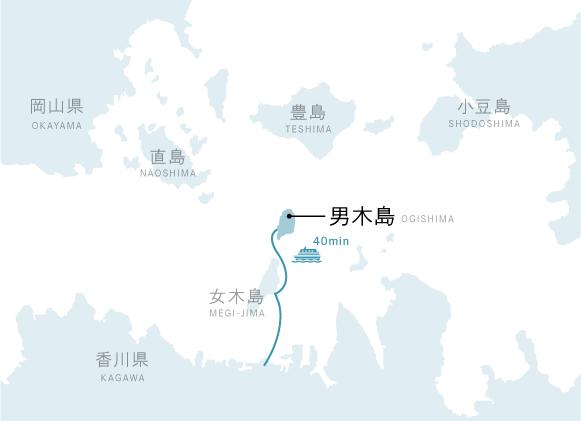 男木島へのアクセスマップ